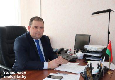 «Экономика и не только…» Заместитель председателя райисполкома проведёт «прямую телефонную линию» (Малоритский район)