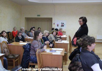 Поддержка женщин в бизнесе: тренинг прошёл в Малорите