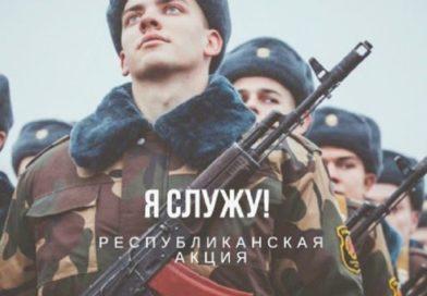 «Малоритчане тоже участвуют…» Областные сборы призывников пройдут на базе 38-й десантно-штурмовой бригады в Бресте