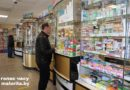 «Коронавирус, но есть и другие болезни…» Обеспеченность аптек лекарственными средствами (Малоритский район)