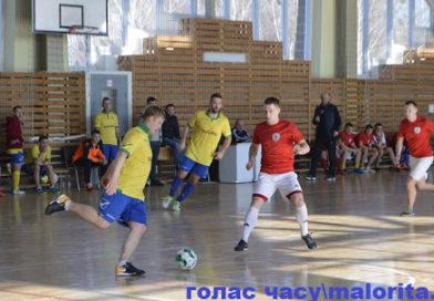 Завершана першынство Маларыцкага раёна па міні-футболе