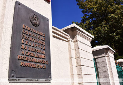 ЦИК Беларуси обнародовал календарный план президентских выборов