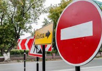 В Малорите на улице Лермонтова временно перекроют движение транспортных средств