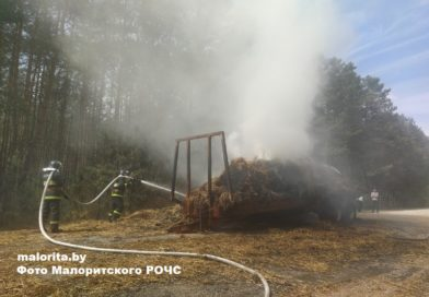 В Малоритском районе горели тюки с соломой