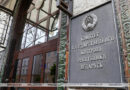 Почти 40 тысяч абитуриентов, резервные дни ЦТ и контроль за вступительными испытаниями на Брестчине