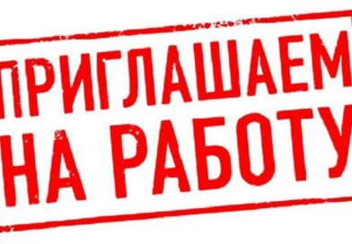 В ООО «Роскорм» требуется специалист (Малоритский район)