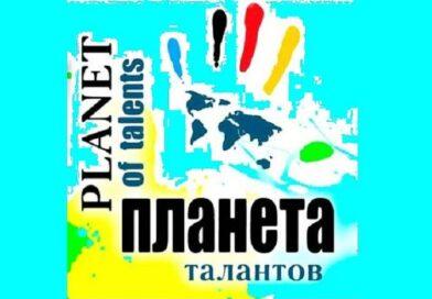 «Планета талентаў» маларытчан