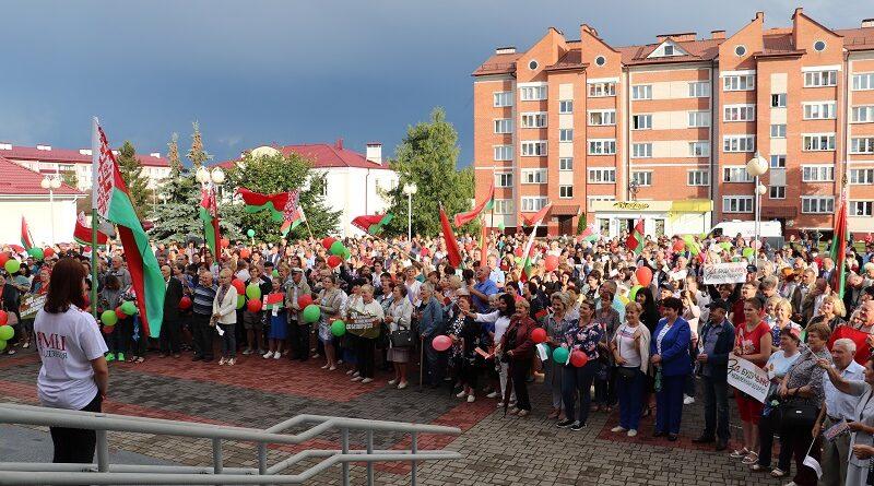 Маларытчане выступілі за моцную, незалежную і квітнеючую Беларусь!