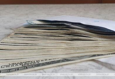Брестчанин взял в долг $57,5 тыс. и 5250 евро, и полностью не рассчитался