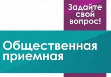 Возможность задатьволнующие вопросыи внести предложения (Малоритский район)