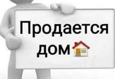 В Гвознице продаётся пустующий дом. Оценили в 1100 рублей (Малоритский район)