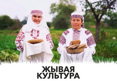 Традыцыя выпякання грачанага хлеба (відэа, Маларыцкі раён)