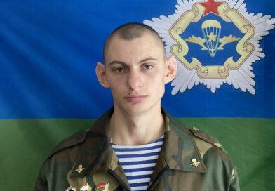 Служат наши земляки: Илья Онищук (Малоритский район)