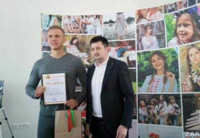 БРСМ чествовал парней из Малориты за спасение детей на пожаре