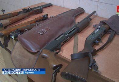 В этом году на Брестчине уже изъято 12 единиц оружия (видео)