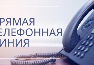 «Прямая телефонная линия» с первым заместителем руководителя Малоритского района