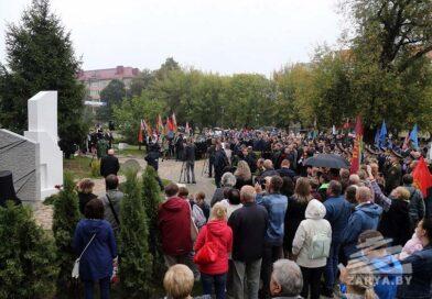 День народного единства. Торжества в Берёзе (видео)